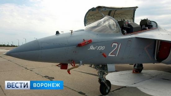 Аварийная посадка Як-130 в Воронежской области попала на видео