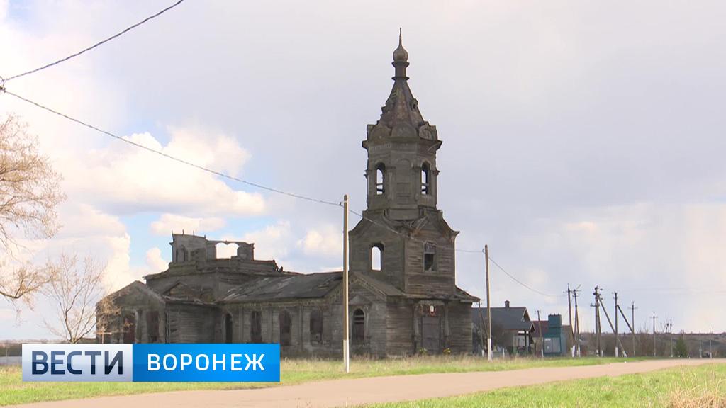 4 неизвестных достопримечательности Воронежской области