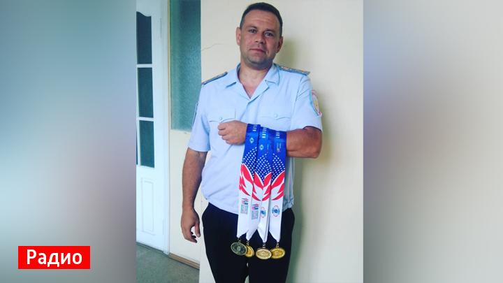 Победивший на Всемирных играх воронежский полицейский: «В Америке полицейские на каждом шагу»