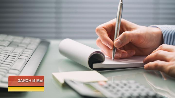 Воронежцы могут добровольно задекларировать активы и счета в рамках 2 этапа амнистии капиталов