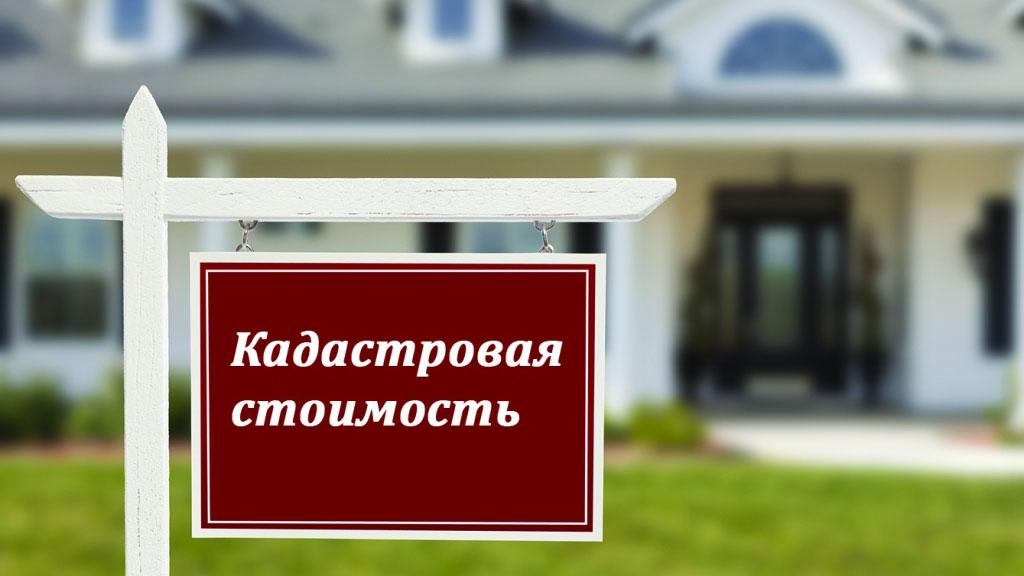 Жители Воронежской области снижают в судах кадастровую стоимость собственной земли