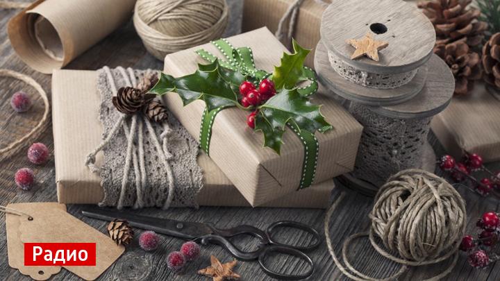 Лайфхак: как выбрать подарок для друзей на Новый год