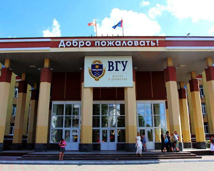 Второго опорного университета в Воронеже не будет