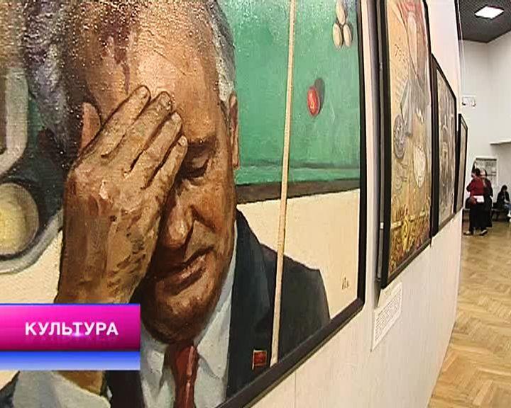 Вести-Культура: «Политэкология» Андрея Пашкевича и большой этнографический диктант