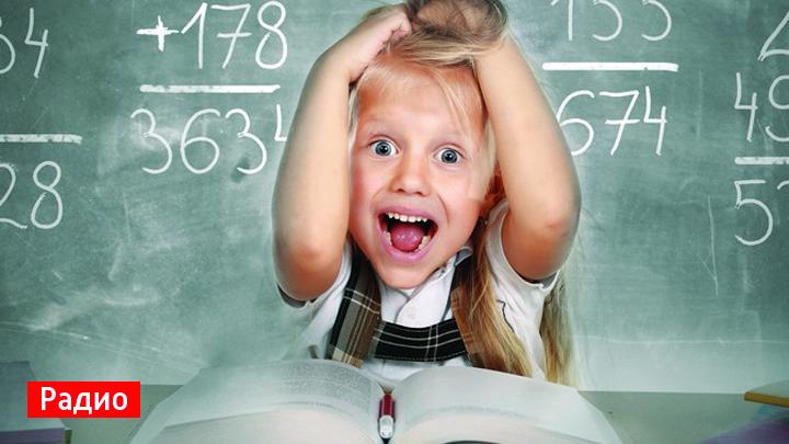 Первый раз в первый класс. Чего боятся родители первоклассников?