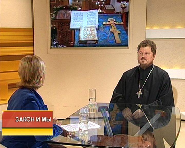 Как охраняется церковным и гражданским законами тайна исповеди?