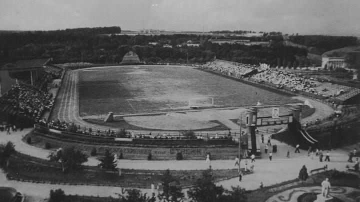 Сентябрь 1932 года. Открытие стадиона «Динамо»