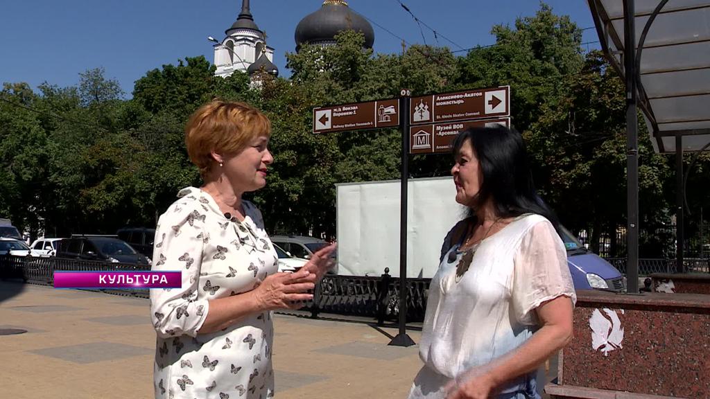 Фестиваль «Казачье братство», «Арт Либитум» и новые факты из истории Воронежа
