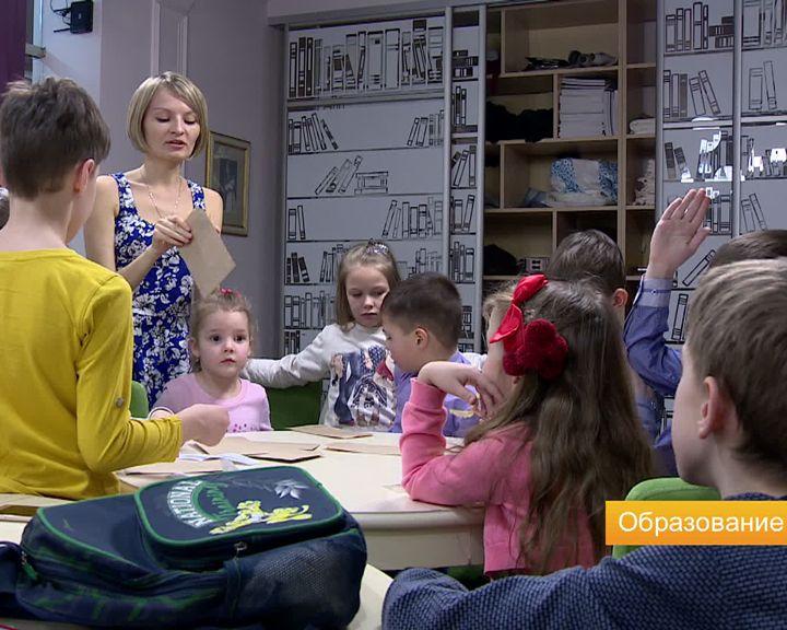 Юные мыслители из Воронежа в поисках истины собираются в философском клубе