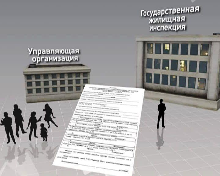 Воронежцам станет проще сменить управляющую компанию