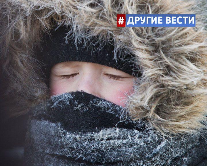 Историей с высаженным на мороз липецким школьником занялся Следственный комитет