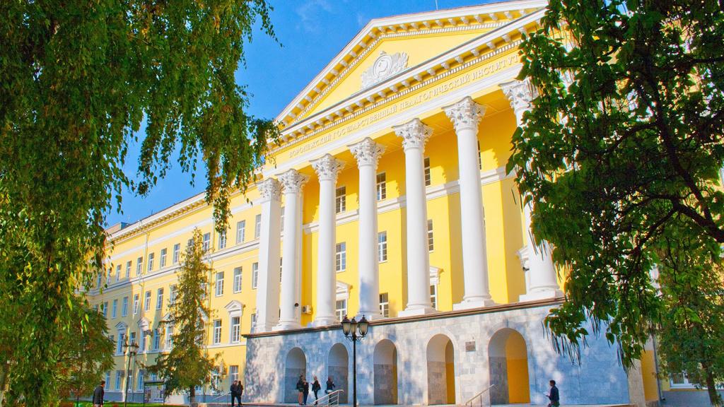 13 июля 1931 года создан Воронежский государственный педагогический институт