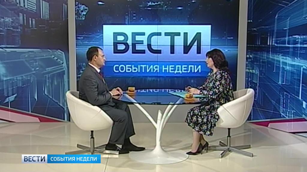 Глава департамента природных ресурсов о концепции фестиваля «Город-сад» 2017