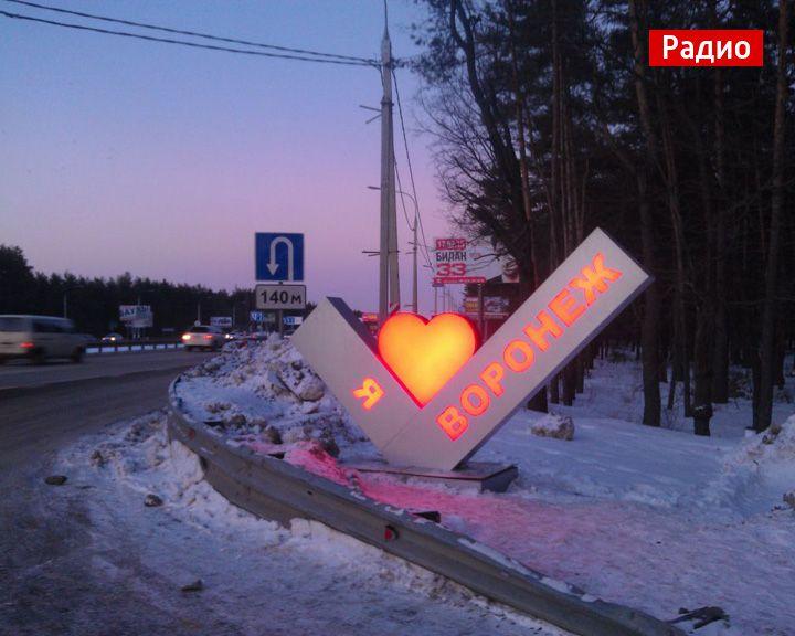 Филологи рассказали о происхождении слова «Воронеж»