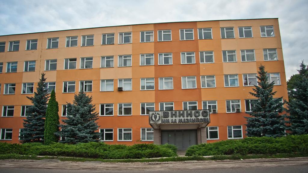 20 мая 1922 года основана Рамонская опытно-селекционная станция