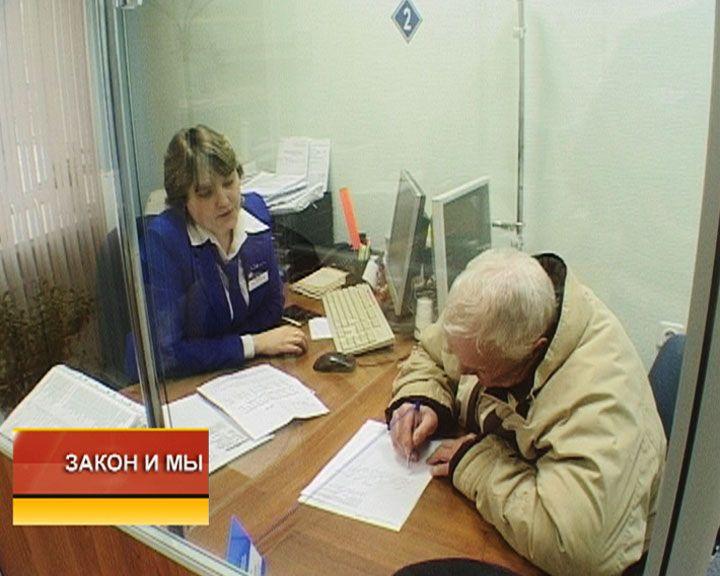 С пятницы 13 пенсионерам начнут выплачивать по 5 тысяч рублей