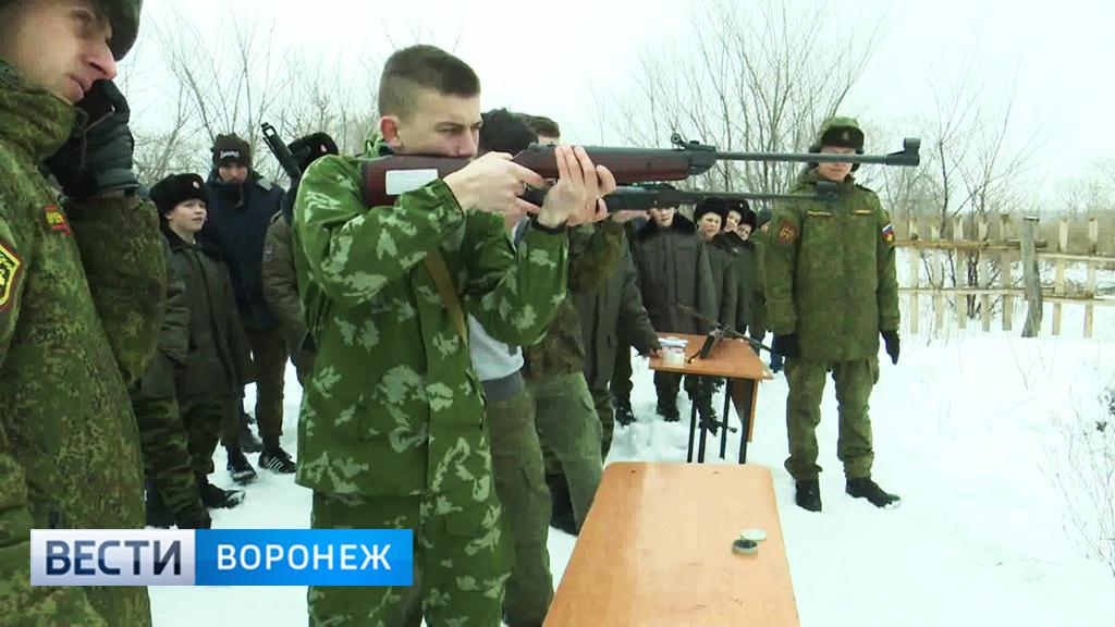 В Воронежской области кадеты приняли участие в военно-спортивной игре «Казачья вьюга 2018»