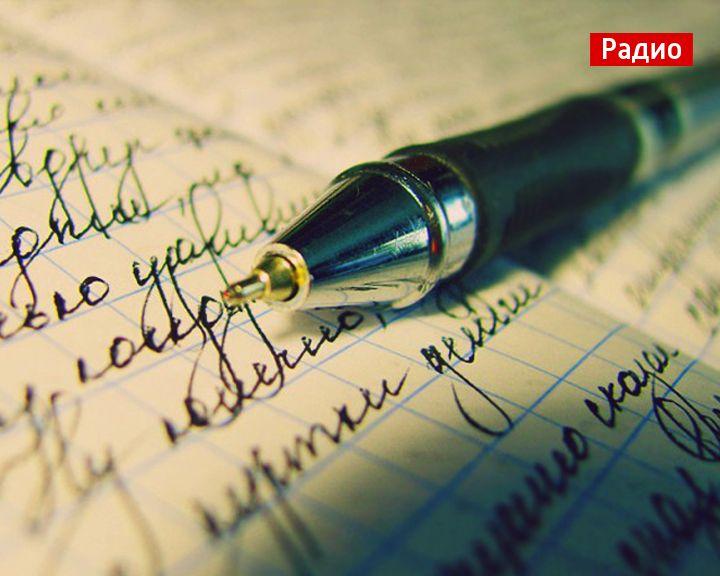 Говорим и пишем правильно вместе с «Территорией слова»