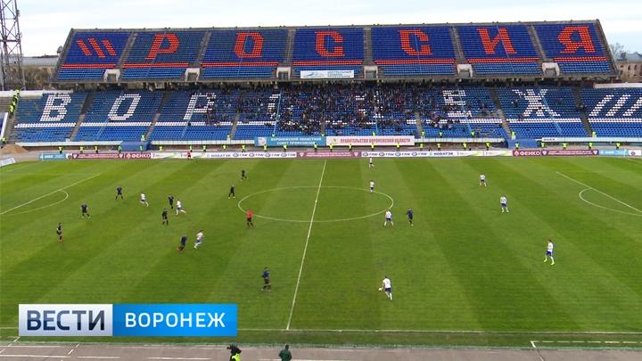12 июня 1934 года в Воронеже открыт стадион «Труд»