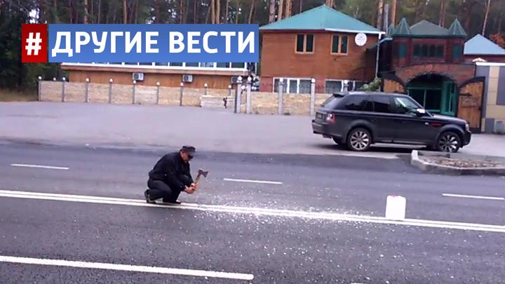Под Самарой мужчина топором пытался уничтожить двойную сплошную на дороге