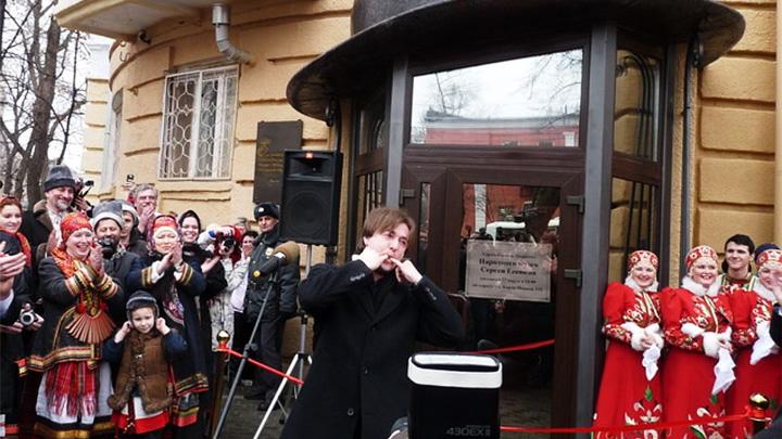 23 марта 2012 года. Открылся Народный музей Сергея Есенина