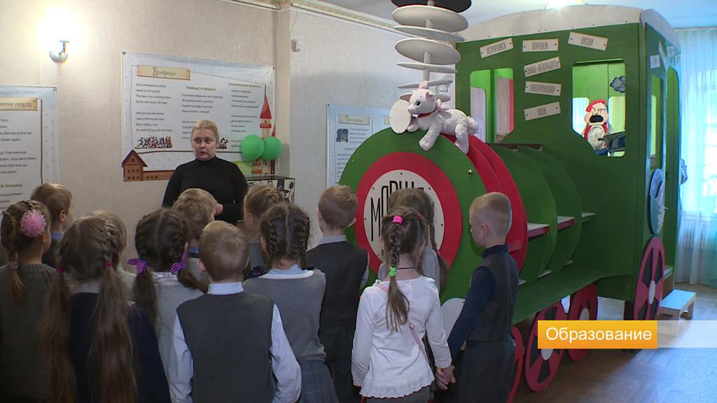 В Воронежской области планируют проводить полноценные уроки в музеях