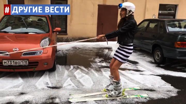 В Санкт-Петербурге выпал такой град, что можно кататься на лыжах