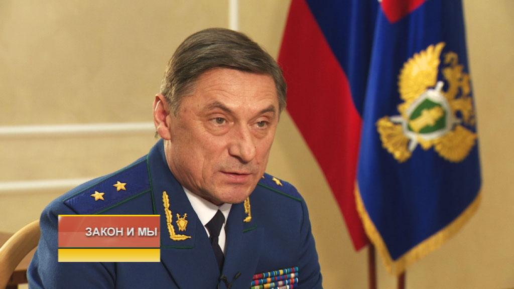 Воронежская прокуратура выявила более тысячи нарушений природоохранного законодательства
