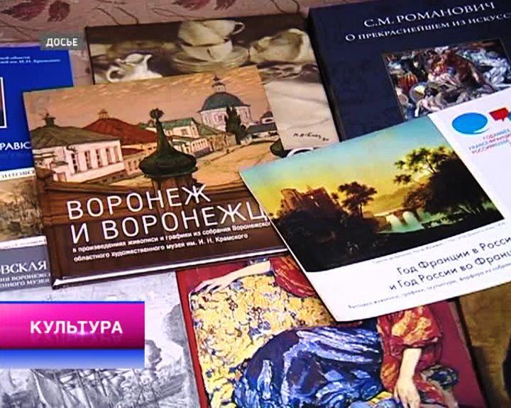 Концерты, фестивали, юбилеи – главные события культурной жизни Воронежа