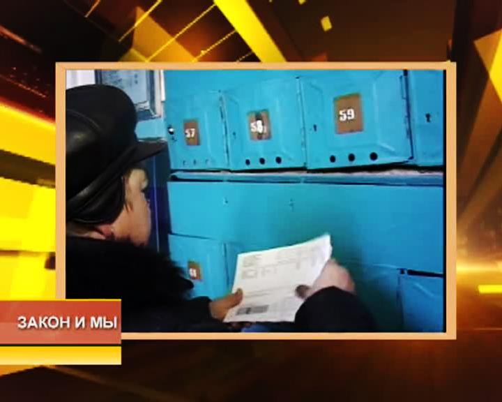 Воронежцам возвратят часть коммунальных платежей за тепло