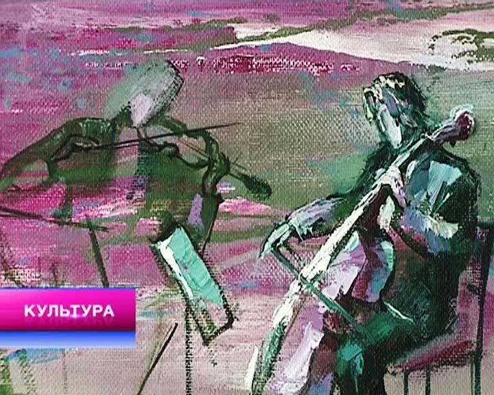 Вести-Культура: Персональные выставки, «Джазовая провинция», историческая хроника Воронежа