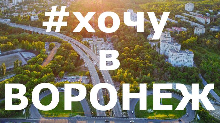 ВВоронежской области вновь «штормовое»: синоптики обещают ливни, грозы иград