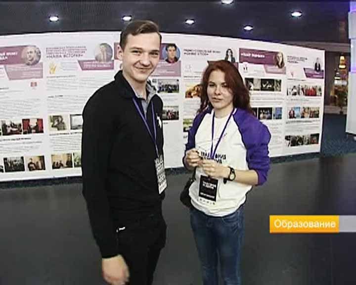 Воронежский молодёжный форум «Траектория развития» должен стать ежегодным