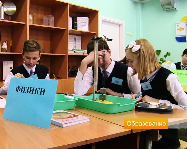 «Умные развлечения»: Как вузы привлекают воронежских школьников к естественным наукам