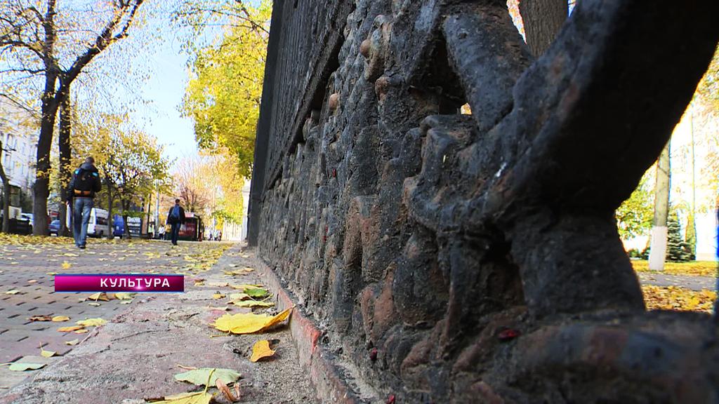 Пешие прогулки: Экскурсия с Ольгой Рудевой по Первомайскому саду