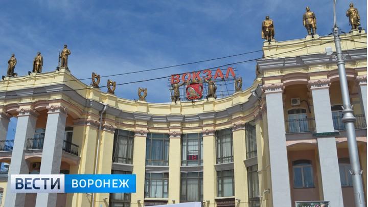 Ноябрь 1954 года. В Воронеже возведено новое здание железнодорожного вокзала