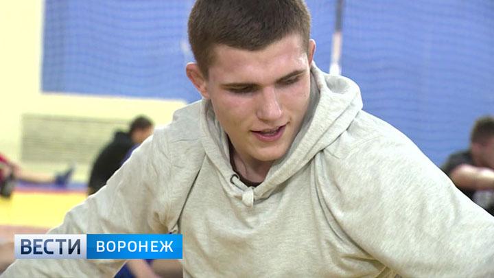 Воронежский борец Александр Кондратов о сильных ногах и хорошем аппетите