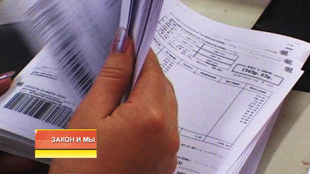 Управляющие компании Воронежа ждут новые санкции за неверные начисления услуг ЖКХ