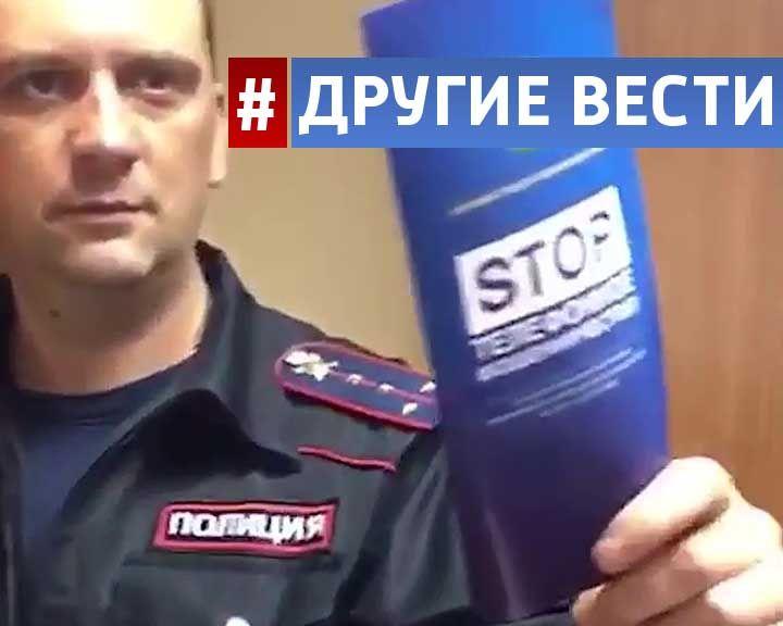 Полицейские Владивостока «замерли» прямо на рабочих местах