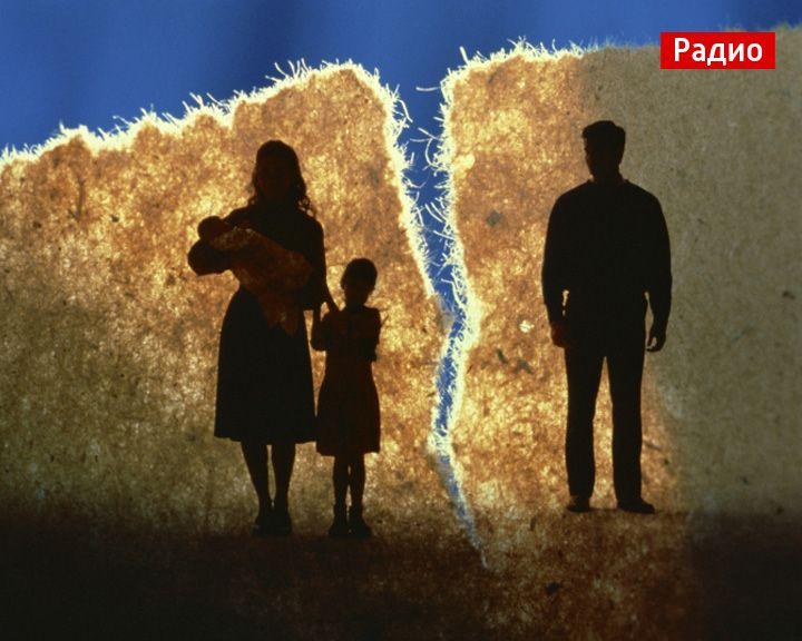 Психология жизни: Почему уходят мужчины