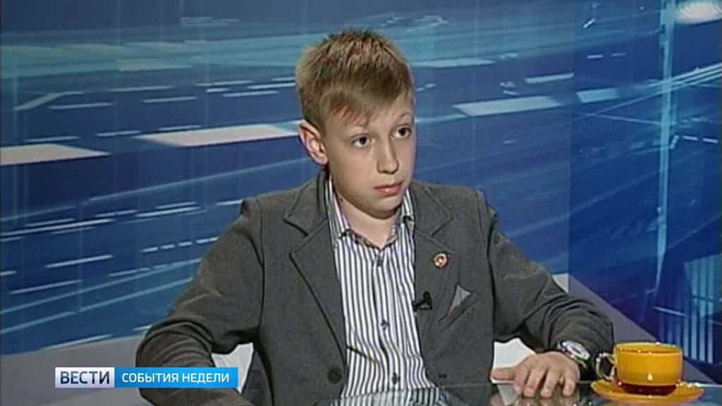 Побывавший в Кремле борисоглебский школьник поделился впечатлениями