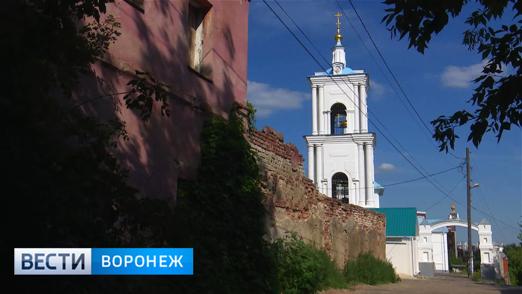 Незнакомый Воронеж. Занимательная прогулка-путешествие во времени