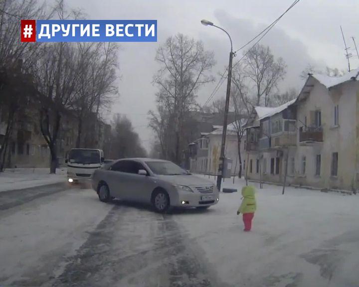 Хабаровские водители весьма необычно помогли малышу, оказавшемуся на проезжей части