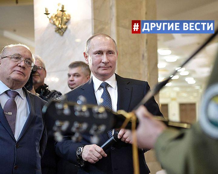 Президент России спел под гитару со студентами МГУ