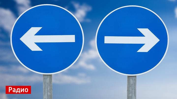 Невидимый капкан: Двойные послания в отношениях