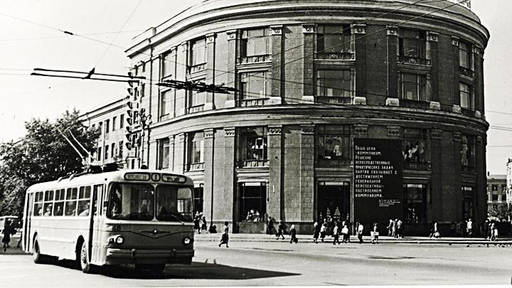 Ноябрь 1960 года. В Воронеже открылось троллейбусное движение