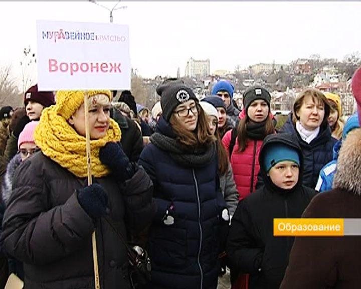 Воронеж – Астапово. По маршруту «Муравейного братства»
