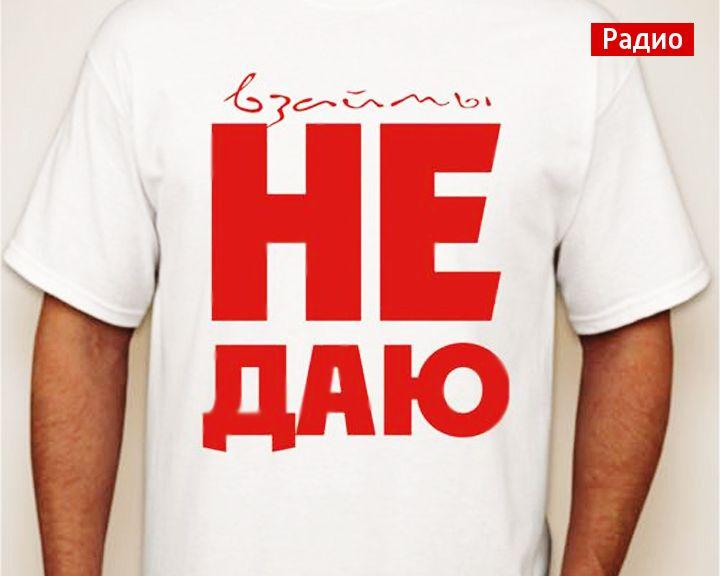 Воронежские филологи объяснили разницу между словами «занимать» и «одалживать»