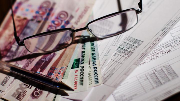 Новые правила. Как теперь будут рассчитываться коммунальные платежи?