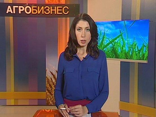 Агробизнес от 13.12.2014